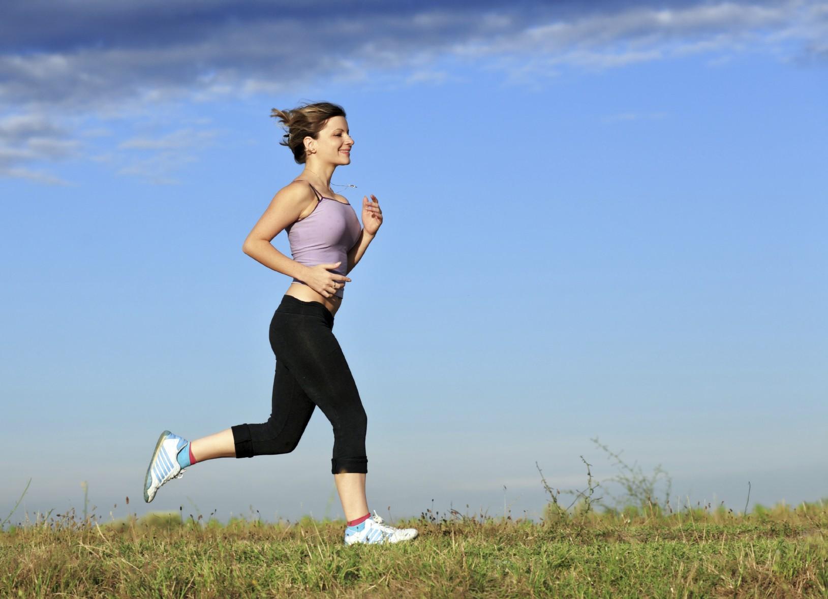 Como adaptar o corpo para correr em trilhas?